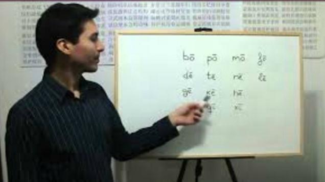 d a cursos chino mandarin dif ensenada