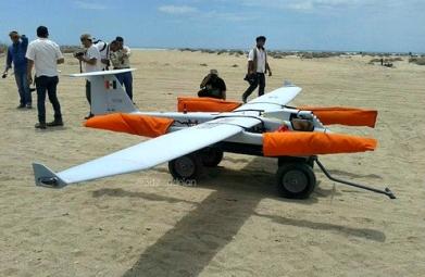 d a aviones no tripulados armada de mexico