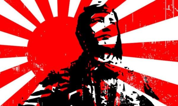 d-kamikaze-japon-japan