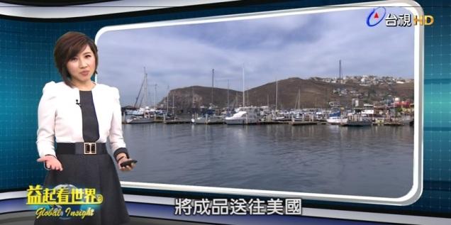D A A A ENSENADA TAIWAN