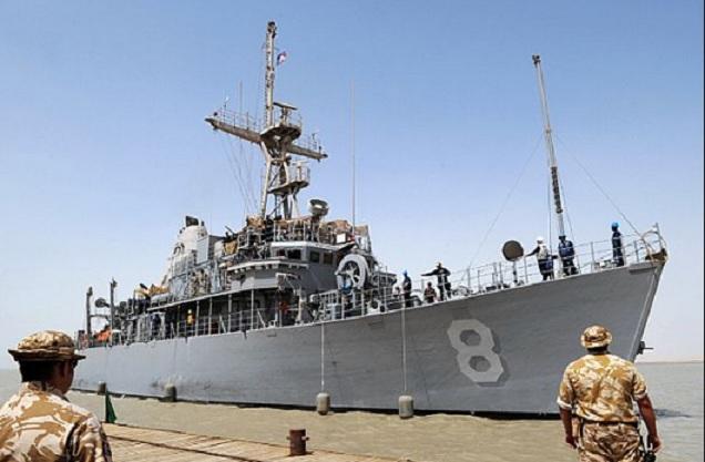 D A A A USS SCOUT