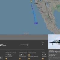 Ejercicios militares de EEUU en espacio aéreo de Baja California